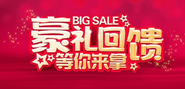 中国人保携手博众上汽大众举办购车嘉年华-车神网