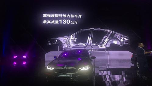 全新宝马7系正式上市售价为265.8万元-车神网