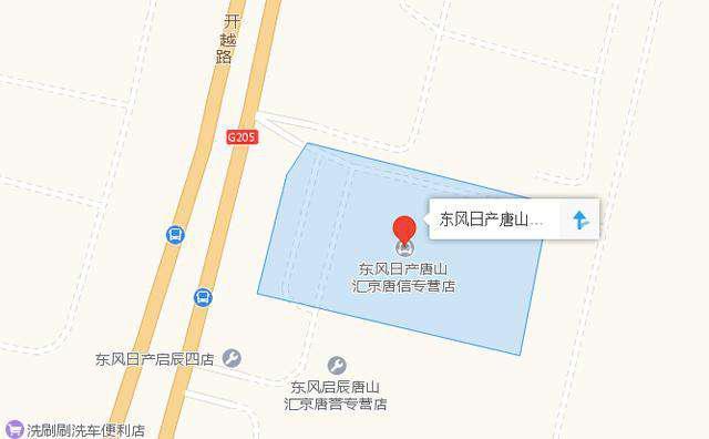 中国人保携手汇京唐信东风日产举办购车嘉年华
