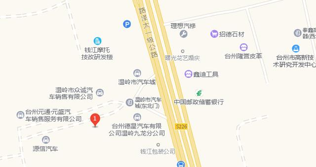 中国人保携手驰马捷途举办购车嘉年华-车神网