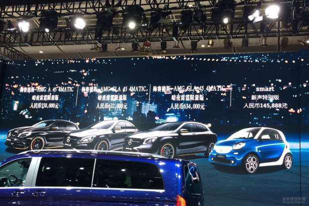 售55.8-63.4万元 AMG 45系列限量版上市-汽车氪