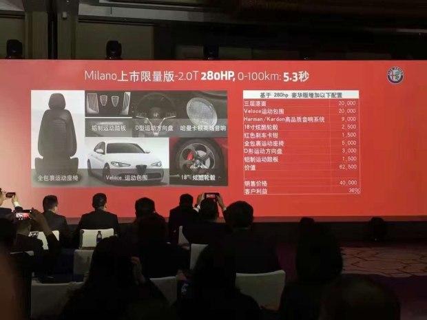 疑似售33-102万元 Giulia将推出6款车型-汽车氪