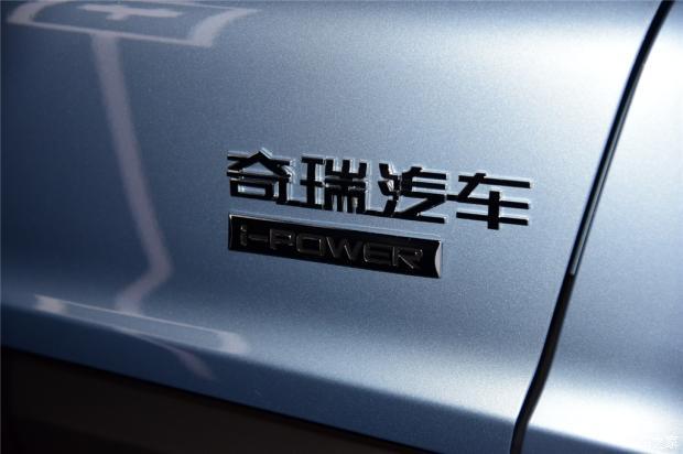 奇瑞瑞虎7e发布 续航里程超350km-车神网