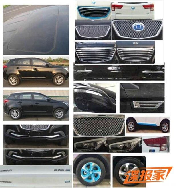 轴距增20mm 新款华泰XEV260车型申报图-汽车氪