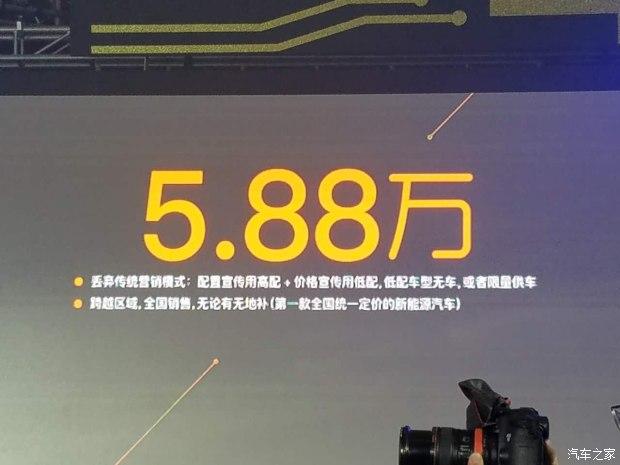 众泰芝麻电动车售价公布 售价11.98万元-汽车氪