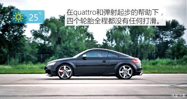 售56.50/84.80万元 奥迪RS 3/TT RS上市-汽车氪