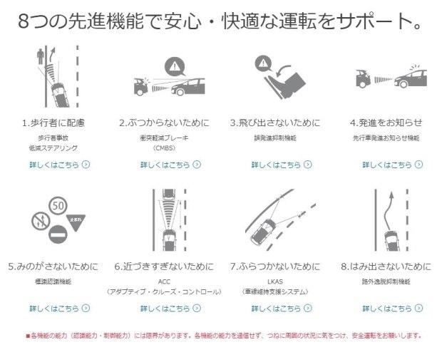 6月底海外亮相 本田新款飞度官图发布-汽车氪