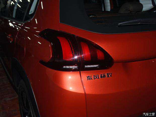 最新家族化造型 标致新款2008正式发布-车神网