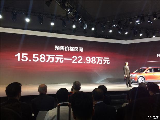广汽传祺GS7国内首展 预售15.58-22.98万-车神网