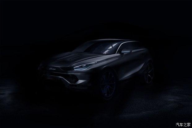 造型较为科幻 众泰全新概念车预告图-车神网