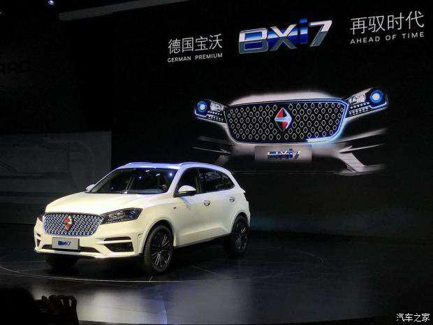 BX7纯电动版 宝沃BXi7车型正式亮相-车神网