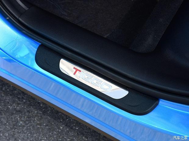 瑞虎7 2.0L耀领版正式上市 售13.19万元-汽车氪