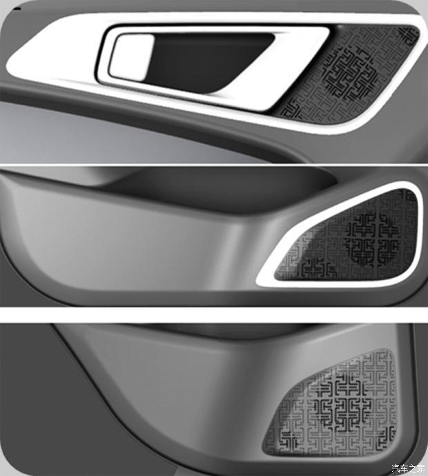 最炫中国风 奇瑞T17量产车设计图公布-汽车氪
