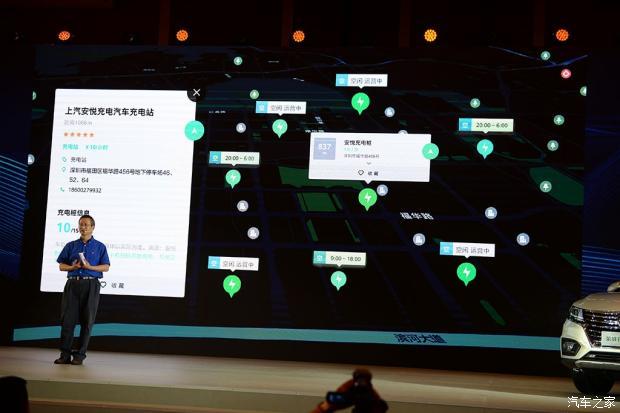 售27.18-29.68万 荣威ERX5纯电动版上市-车神网