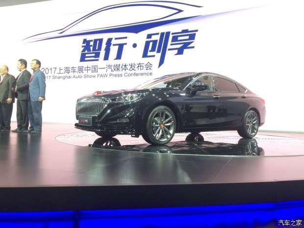 基于阿特兹平台打造 红旗H5车型首次发布-汽车氪