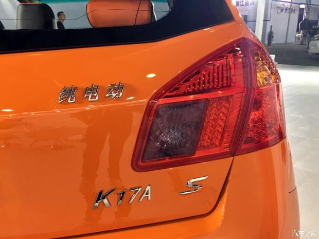 售16.48万元 康迪全球鹰K17AS正式上市-汽车氪