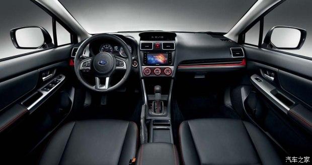 斯巴鲁XV/BRZ新车型上市 售20.98万起-汽车氪