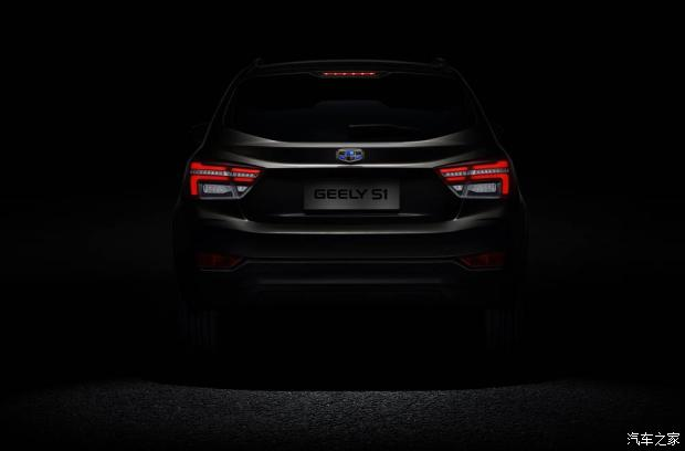 定位跨界SUV 吉利S1预告图正式公布-汽车氪