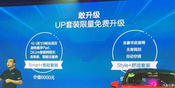 补贴后售8.98-10.98万元 比亚迪S2上市-汽车氪