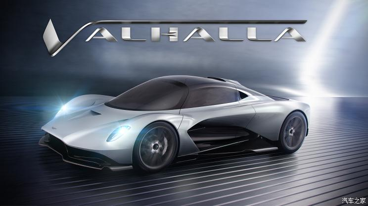 阿斯顿·马丁AM-RB 003定名Valhalla-汽车氪