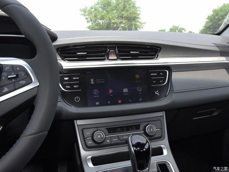 吉利汽车 帝豪 2019款 领军版 1.5L CVT向上互联型 国VI