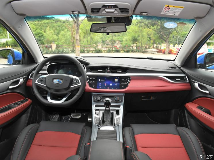 吉利汽车 远景S1 2019款 升级版 1.4T CVT尊贵型