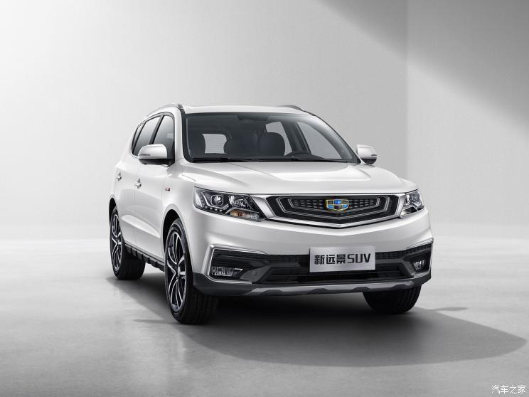 吉利汽车 远景SUV 2019款  1.4T CVT舒适型 国VI
