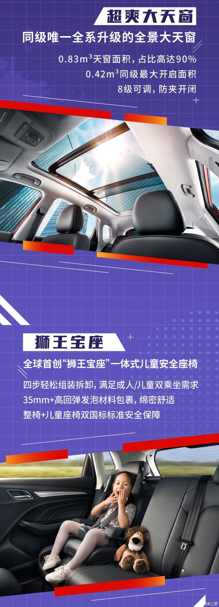 售6.98-11.08万元 2019款荣威RX3上市-汽车氪