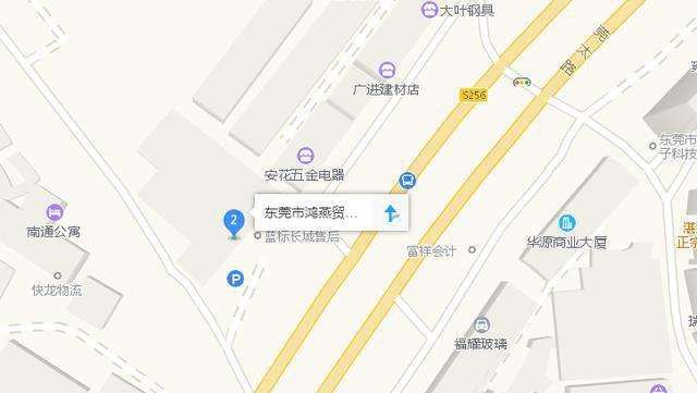 中国人保携手鸿燕长城举办购车嘉年华-车神网