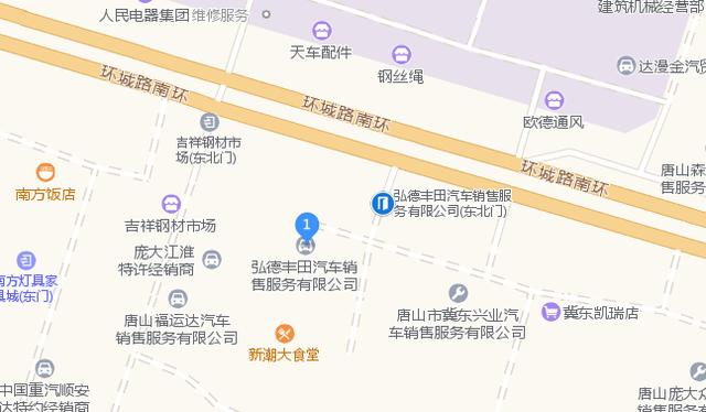 中国人保携手弘德一汽丰田举办购车嘉年华-车神网
