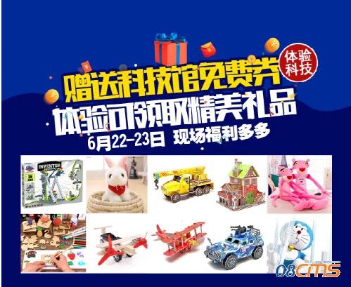 贵州车展安顺第四届汽车嘉年华6月22-23日在澳维天下乐城举行-汽车氪