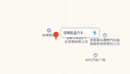 中国人保携手凯盛哈弗举办购车嘉年华