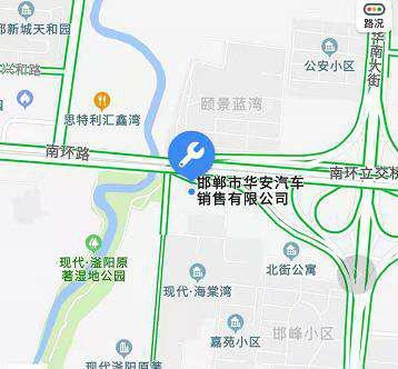 中国人保携手华安福特举办购车嘉年华