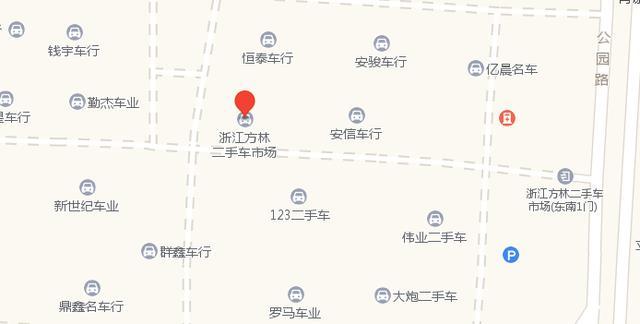 中国人保携手台州 豪越汽车举办购车嘉年华-车神网