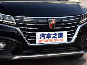 上汽集团 荣威eRX5 2017款 纯电动版