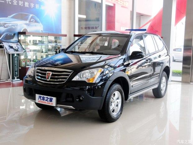 上汽集团 荣威W5 2014款 1.8T 2WD 手动驰域特装版