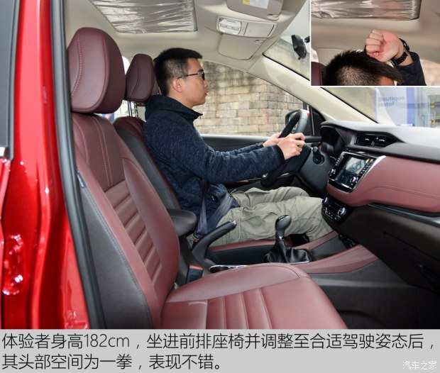 售6.79-8.09万元 长安凌轩正式上市-汽车氪