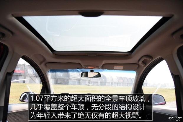 吉利汽车 远景X1 2017款 1.3L 自动玩家版