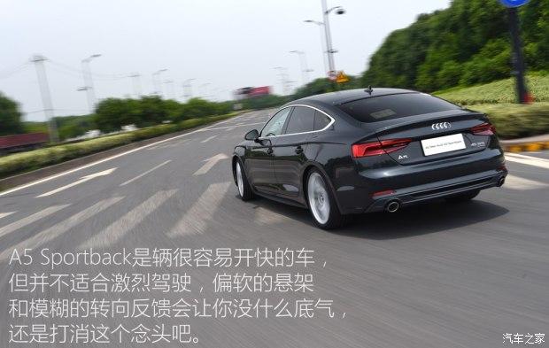 售39.80-80.38万元 奥迪全新A5/S5上市-汽车氪