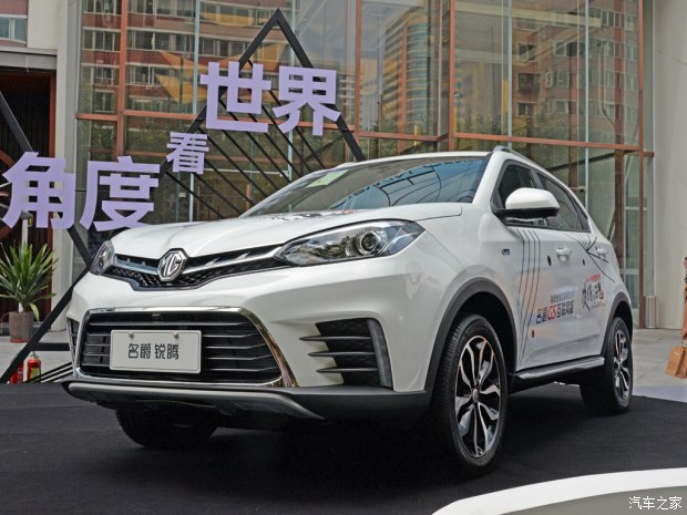 上汽集团 锐腾 2017款 20T 自动尊享互联网版