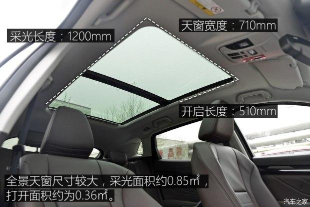 长城WEY-VV7上市 售价16.78-18.88万-车神网