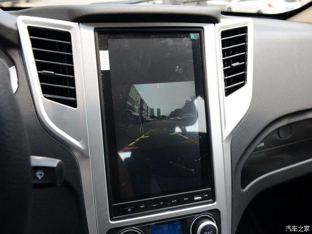 售10.98万元 华泰新能源EV160R上市-汽车氪