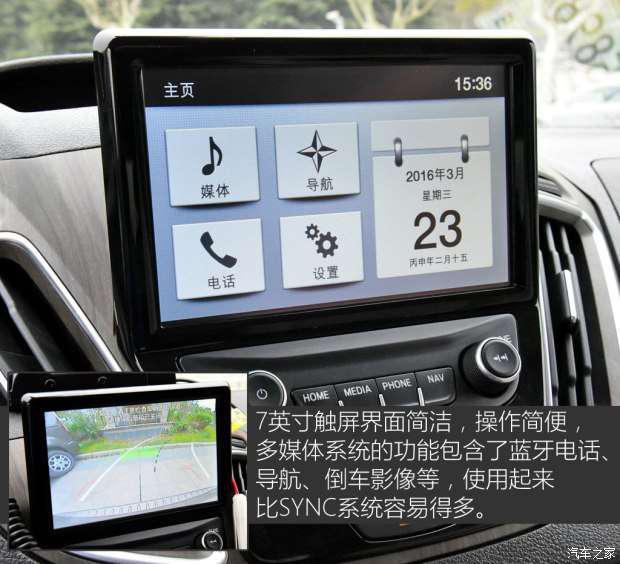 江铃福特 途睿欧 2016款 2.0T 手动精睿版
