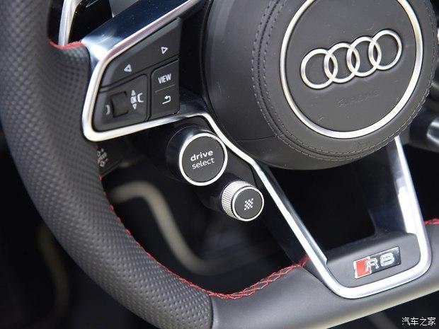 奥迪R8 V10新车型上市 售215.80万元起-车神网