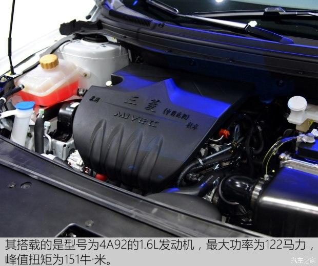 新款景逸S50上市 售6.59-10.29万元-车神网