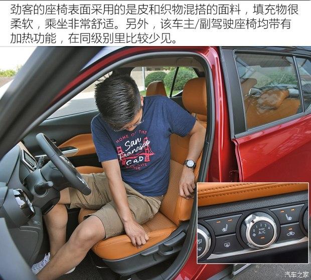 东风日产 劲客 2017款 1.5L CVT智领版