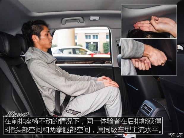 众泰汽车 大迈X7 2017款 1.8T 手动尊贵型