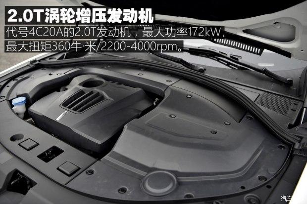 长城汽车 WEY VV7 2017款 s