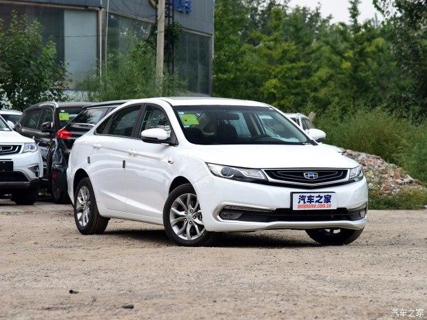 众泰Z560正式上市 售7.58-11.48万元-汽车氪