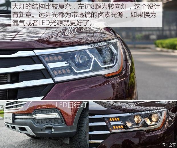 力帆X80正式上市 售10.99-14.99万元-汽车氪